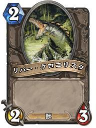 初心者カードの作成ドロー