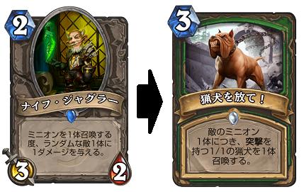 初心者カードの作成シナジー