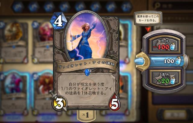 カード還元作成魔素